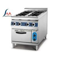 Quality 4-Burner gas range with oven for sale