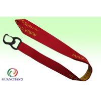 China Jacquard lanyard on sale