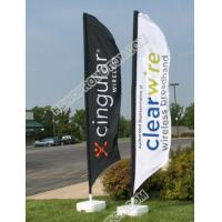 China Feather Flags Banners HP31016 on sale