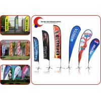 China Feather Flags Banners HP31018 on sale