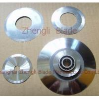 China 569. SANDPAPER BELT ROUND-CUT BLADE, CUTTING BLADE,EMERY CLOTH ROUND-CUT KNIFE Tool on sale
