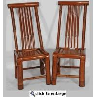 China Antique Chinese Bamboo Chair on sale