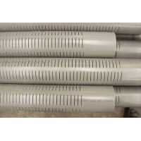 Quality BaosuTM PVC-U Slotted(bored) Pipe for sale