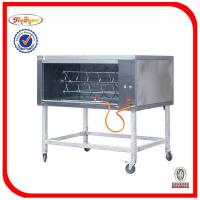 China Gas whole pig roaster on sale