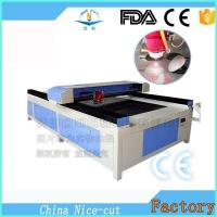 Buy cheap Aluminum Laser Cutting Machine NC-C1325 from wholesalers