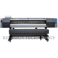 Eco-Solvent Printer (KJ-2000)