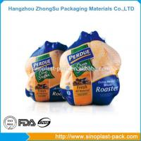China Nylon Evoh Poultry Heat Shrink Wrap Bags on sale