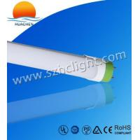 China Color End-cap Led Tube on sale