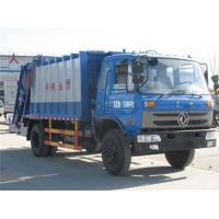Quality CLW5142ZYS3 compactor garbage truck for sale