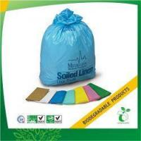 China Plastic Medical Waste and Garbage Bags Model No:BPB-BL-22 on sale