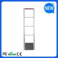 Buy cheap 515 RF MONO Gate from wholesalers