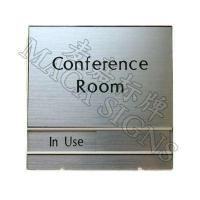Quality Conference room 112 for sale
