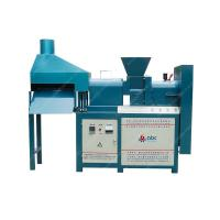 China GCBC-II Briuqetting Machine for Sale on sale