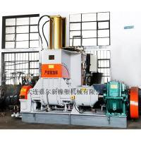 Quality 75L New Type Rubber Plastic Internal Mixer Equipment for sale
