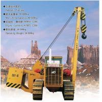 Pipelayer Daifeng DGY40 pipelayer