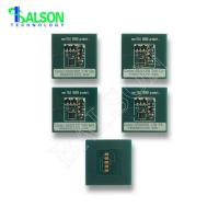 Best Compatible Chip for Fuji Xerox DocuPrint C3055DX drum chip wholesale