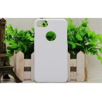 Buy cheap 3D Blank Phone Case for iPhone 7 from wholesalers