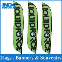 China feather banners feather flag banners feather flags and banners on sale