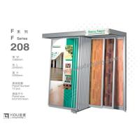 Quality Wood Flooring Display Rack Pushing Wood Flooring Display F208 for sale