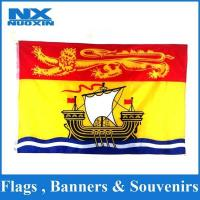 China banner flags|wholesale banner flags|custom banner flags on sale