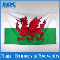 Best international flags for sale|world flags for sale|flags for sale uk wholesale