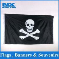 Quality flag banner|flagsbanners|banner flags for sale