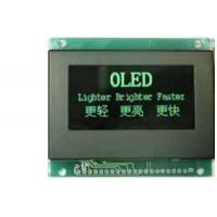 Quality OLED display Manufacturer for sale