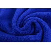 Quality Microfiber wash cloth(small gift for customer only $.2/p) for sale
