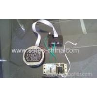 Buy cheap YOSEC Fire-proof Gun safe lock for sale/ time-delay gun safe lock -E-638R from wholesalers