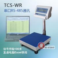 China Electronic scale wireless serial communication on sale