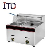 Buy cheap Catering Series 2Tank 2 Basket gas fryer ITO-GF72 from wholesalers
