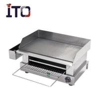 Buy cheap Catering Series Electric griddle & Salamander ITO-EG580 from wholesalers