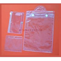 Buy cheap high quality clear pvc garment bag from wholesalers