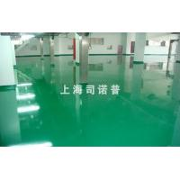 Quality Epoxy Self-leveling for sale