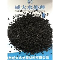 Quality Coconut shell activated carbon for sale