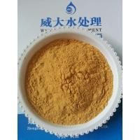Quality Polymeric ferric sulfate for sale
