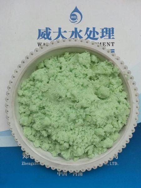 Buy ferrous sulfate at wholesale prices