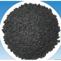 Quality impregnated activated carbon for sale