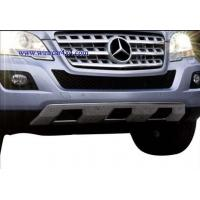 Quality MB1229 Front Skid Plate For Mercedes Benz ML350 07-UP for sale