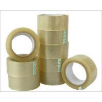Best 1.8mil 2in x 110yd Clear Acrylic Adhesive Carton Sealing Tape - 105 Case Pallet wholesale