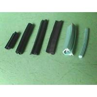 Quality Seal Strip for Window for sale