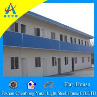 China Flat Roof Modular House prefab home designs on sale
