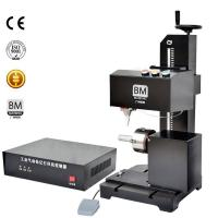 Buy cheap Pipe Dot Peen Marking Machine BM-08TCY from wholesalers