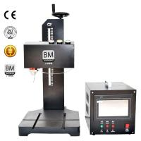Buy cheap 7.5 Inch Monitor Metal Engraving Machine BM-09T from wholesalers