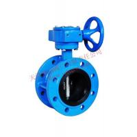 Buy cheap Flange connection midline butterfly valve from wholesalers