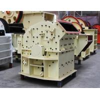 Buy cheap High Efficiency Tertiary Crusher from wholesalers