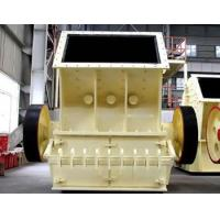 Buy cheap Single-stage Crusher from wholesalers