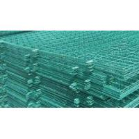 Buy cheap Welded Wire Fencing Panels from wholesalers