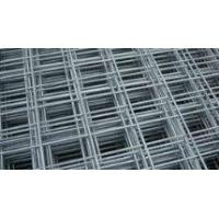 Buy cheap Welded Mesh Panels from wholesalers