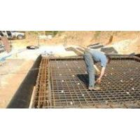 Buy cheap Slab Reinforcement Mesh from wholesalers